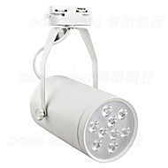 Track Lights Warm White / Cool White Swing Arm 1 pcs