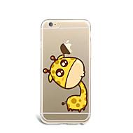 のために 超薄型 / パターン ケース バックカバー ケース アニマル ソフト TPU のために Apple iPhone 7プラス / iPhone 7 / iPhone 6s Plus/6 Plus / iPhone 6s/6 / iPhone SE/5s/5