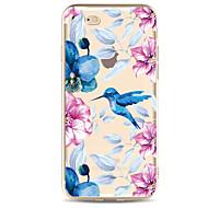 のために 超薄型 / パターン ケース バックカバー ケース アニマル ソフト TPU のために Apple iPhone 7プラス / iPhone 7 / iPhone 6s Plus/6 Plus / iPhone 6s/6