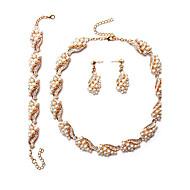 ブライダルジュエリーセット 人造真珠 欧米の 真珠 幾何学形 1×ネックレス 1×イヤリング(ペア) 1×ブレスレット のために 結婚式 パーティー 日常 1セット ウェディングギフト