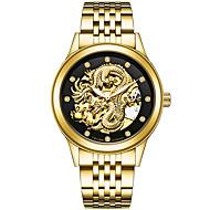Męskie Sportowy Wojskowy Do sukni/garnituru Szkieletowy Modny Sztuczny Diamant Zegarek Zegarek na nadgarstek Zegarek na bransoletce