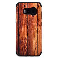 Voor Samsung Galaxy S8 Plus S8 Schokbestendig houtkorrelpatroon Magnetische absorptiekoffer Achterkant behuizing TPU en PC Telefoonhoes S7
