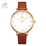 SK 여성용 패션 시계 손목 시계 중국어 석영 충격 방지 큰 다이얼 PU 밴드 캐쥬얼 럭셔리 미니멀리스트 브라운