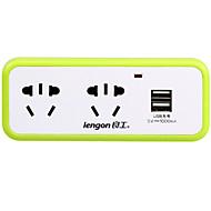 Lengon xd-q302u au plug phone usb chargeur power strips 3 sorties 2 usb ports 10a ac 100v-250v