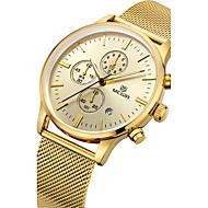 MEGIR Herre Sportsklokke Moteklokke Armbåndsur Unike kreative Watch Hverdagsklokke Klokke Ull Quartz Kalender Rustfritt stål BandKul