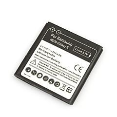 udskiftning 3.7V 1500mAh batteri til Samsung I9000