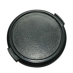 emora 58mm composant logiciel enfichable sur bouchon d'objectif (SLC)