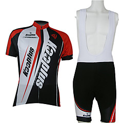 KOOPLUS® Cycling Jersey with Bib Shorts Men's / Unisex Short Sleeve Bike Breathable / Quick Dry / Front ZipperJersey + Bib Shorts /