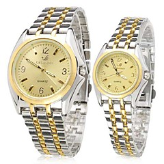Pair of Alloy Analog Quartz Couple's Watches with Gold Stripe (Silver and Gold) Cool Watches Unique Watches