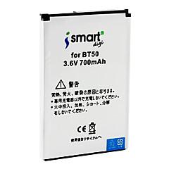 iSmart batteria 700mAh per Motorola A810, A1200, E1000, KRZR K3, maxx K3, ROKR E2, w396, ex128