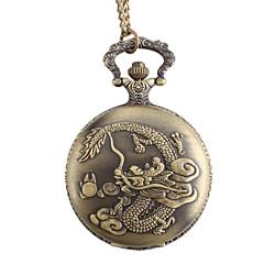 Men's Dragon Alloy Analog Quartz Pocket Watch (Bronze) Cool Watch Unique Watch
