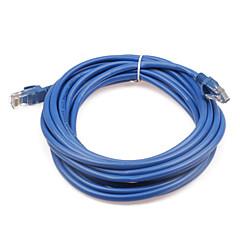 Ethernet Network Cable (5m)(Random Color)