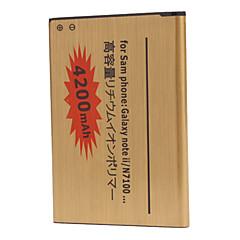 samsung 은하 주 2 n7100를위한 4200MAH 휴대 전화 배터리
