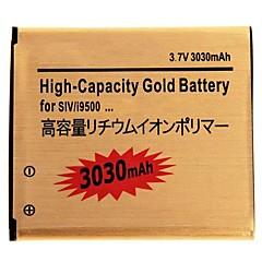 삼성 S4의 i9500/i9505를위한 3.7V 3030MAH 교체 리튬 이온 배터리