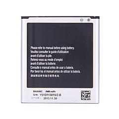 2600 mAh korkealaatuisia ladattava Li-ion akku Samsung Galaxy S4 i9500