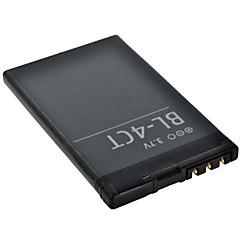 bateria Li-ion 860mAh BL-4CT para Nokia 7310c / 5310xm / 7210c / 5630xm / 6730c / x3-00 / 6700s / 7230