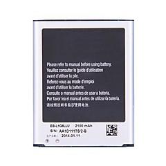 2100mAh korkealaatuisia ladattava Li-ion akku Samsung Galaxy S3 i9300