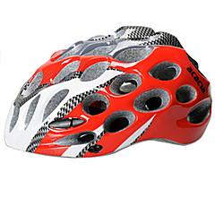 acacia® 41 vents eps + pc rød integreret støbt cykelhjelm (55-62cm