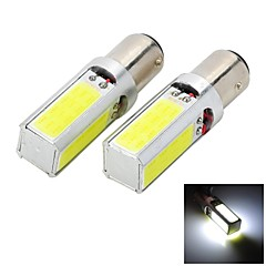 Marsing 20W 1157 1500lm 7000K 4-COB LED White Car Brake Light / Foglight - (12V / 2 PCS)