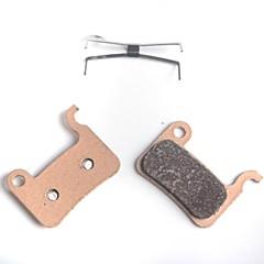 PODAY DS17 Cycling Metal Brake Lining Shoe