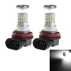 hj h8 5W 650lm 6000-6500k 48 * SMD 3014 LED pære kjølig hvitt lys for bil brems / ryggelys (12-24V, 2stk)