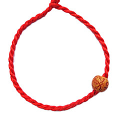 "Chinese Red classic Red String Bracelet with Chinese Characters ""Possessed"" Operator ""Be Safe"