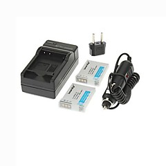ismartdigi-nik EN-EL12 x2 (1050mAh, 3,7 V) de la batterie de la caméra + bouchon + ue chargeur de voiture pour Nikon S8200 S9100 s6000 s6200 S6300