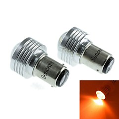 1157 (P21/5W Ba15d) 3W 3COB 635-700nm Red Light LED Bulb for Car Reversing Lamp (DC12V /2pcs)