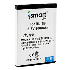 Ismart 800mAh Battery for Nokia 7070 Prism, 7370, 7373, 7500 prism, N76