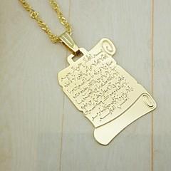 18k aranyozott muzulmán Korán medál