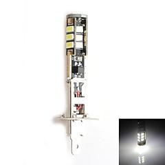 HJ H1 5W 450LM 5500-6000K 15x2835 SMD LED White Light Bulb for Car Brake Light (12-24V,1 Piece)