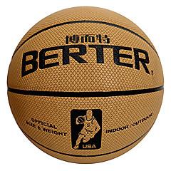 7# Indoor And Outdoor Sweat-Absorbent Non-Slip Basketball