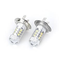 50W H7 Luces Decorativas 14 LED de Alta Potencia 2000-3000 lm Blanco Fresco DC 12 / DC 24 V 2 piezas