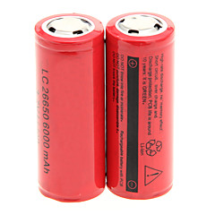 LC 6000mAh 26650 Battery (2pcs) with Overcharge Protection + 2 Pcs/Lot Hard Plastic Battery Storage Box