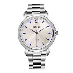 Men's Casual Fashion Stainless Steel Watch Wrist Watch Cool Watch Unique Watch