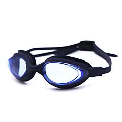 Goggles Πισίνα Γιούνισεξ Κατά της ομίχλης Πυριτικής Πηκτής Νάιλον Λευκό / Γκρίζο / Μαύρο / ΜπλεΡοζ / Γκρίζο / Μπλε / Σκούρο μπλε /