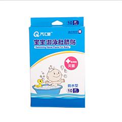 qihuitang® 10PC baby baby zwemmen baden infecteren-proof navel plakken