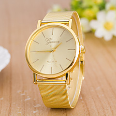 Women's  The Golden Fine With Personality Quartz Watch(Assorted Colors) Cool Watches Unique Watches