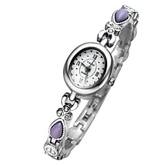 Women's Dress Watch Bracelet Watch Quartz Japanese Quartz / Alloy Band Sparkle Elegant Silver