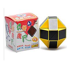 / Cubes magiques Megamix / Cube de vitesse lisse Arc-en-ciel Plastique Jouets