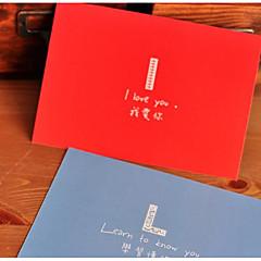 Postkort Multifunktion,A6