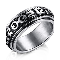 Men's Stainless Steel Ring Vintage Simple Party / Daily / Casual 1pc Statement Rings