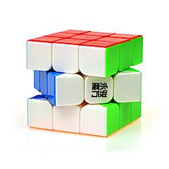 Dayan® Sima Speed Cube 3*3*3 / stressz relievers / Rubik-kocka Ivory Műanyag