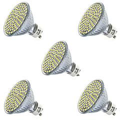 7W GU10 / GX5.3 תאורת ספוט לד MR16 80led SMD 2835 650lm lm לבן חם / לבן קר דקורטיבי V חמישה חלקים