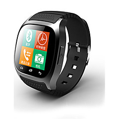 Men's Women's Sport Watch Smart Watch Digital Calendar Water Resistant / Water Proof Silicone Band Black White Blue Silver