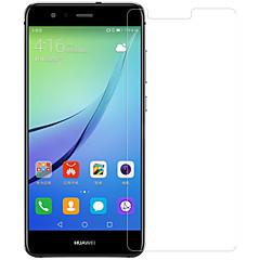 زجاج مقسي ضد البصمات المضادة للتوهج (HD) دقة عالية 9Hقسوة 2.5Dحافة منعظفة انفجار برهان مقاومة الحك حامي شاشة أمامي Huawei