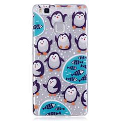 Περίπτωση για huawei p10 lite p10 τηλέφωνο περίπτωση tpu υλικό imd διαδικασία πιγκουίνος μοτίβο hd υπόθεση τηλέφωνο τηλέφωνο 8 p9 lite p8