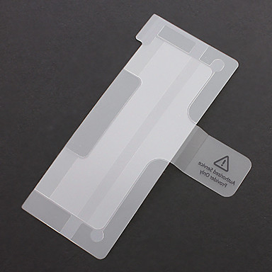 Battery Removal Sticker for iPhone 4