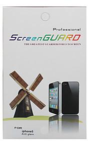 아이폰 5 천 청소와 안티 - 반사 화면 보호기