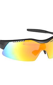 Anti-UV TR90 og polarisert PC Materials solbriller Goggle med ekstra 4 par Lens (Pearl Sort)